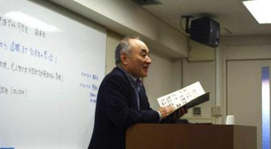 上智大学と四谷と私―入学から退職まで50余年の思い出|菅原勉先生