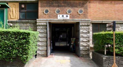 上智大学1号館